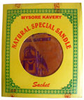 Cauvery Sandal Incense Satchet