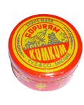 Kumkum Powder 20 pcs pack